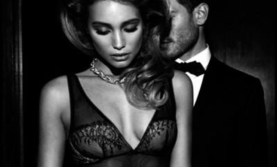 ropa sexy para ocasiones especiales románticas