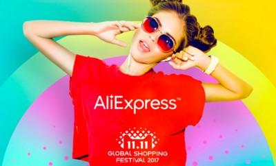 11.11 de AliExpress 2017
